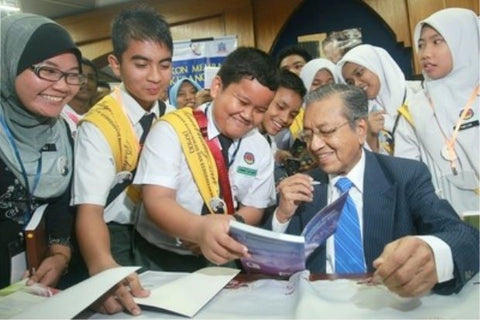 Dr Tun Mahathir, National Reading Icon 2012