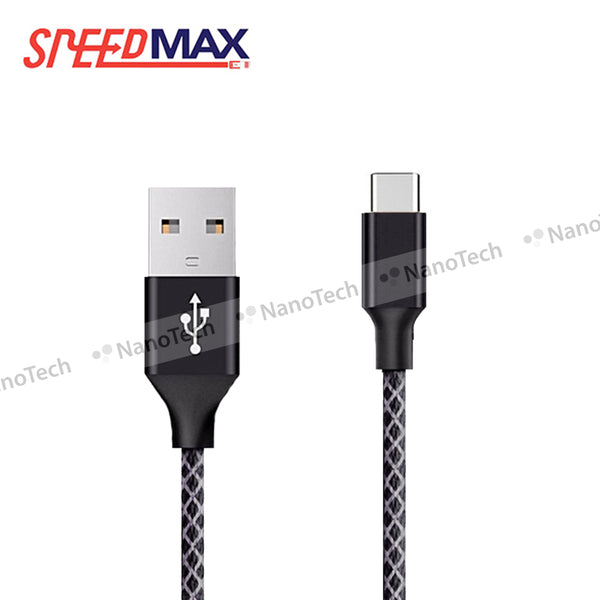 2A Cross-Braided Cable (100cm)