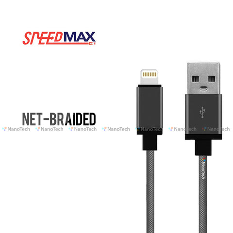 SpeedMax Net-Braided Cable (23cm)