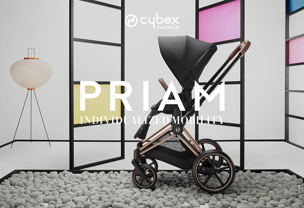 The Cybex Priam