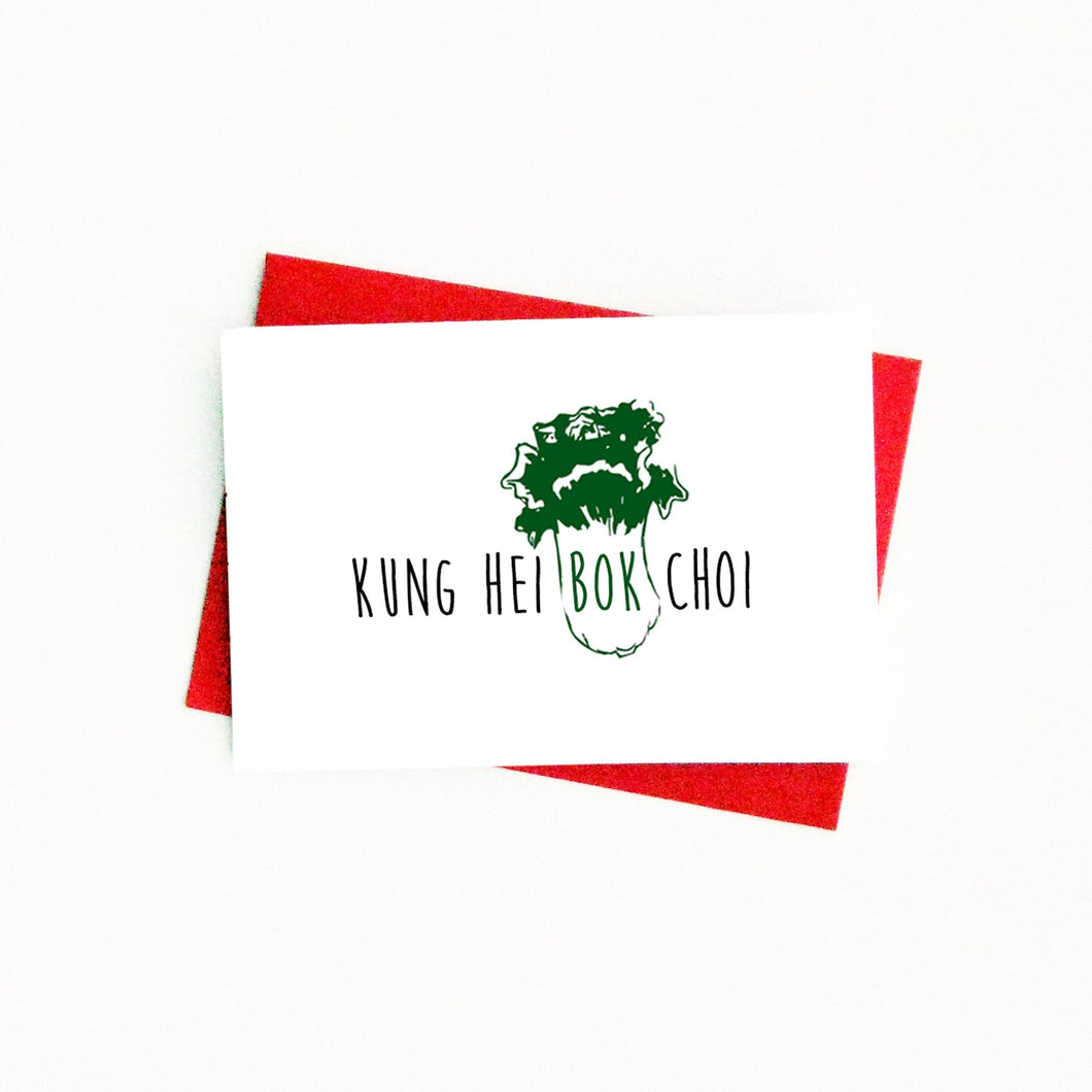 Kung Hei Pak Choi Chinese New Year Card