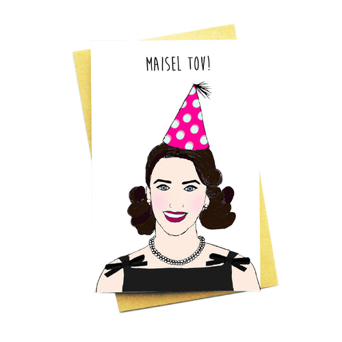 Maisel Tov - Happy Birthday!