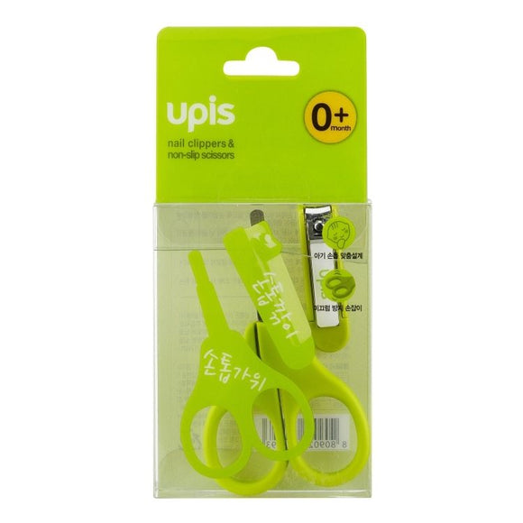 Nail Clipper & Non Slip Scissors for Baby