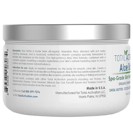 ALOE BUTTER (8 oz)