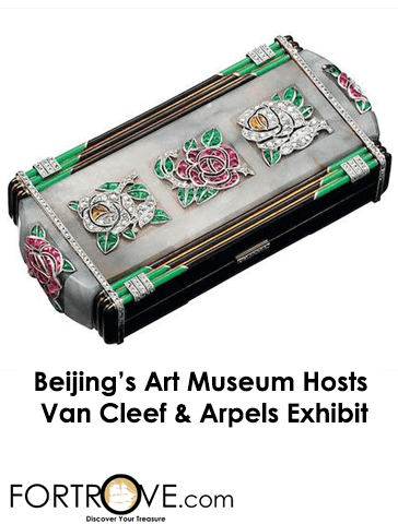 Beijing's Today Art Museum Hosts Van Cleef & Arpels