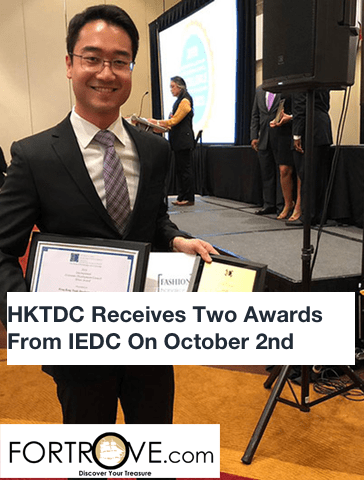 HKTDC Receives Two Awards From IEDC On October 2nd