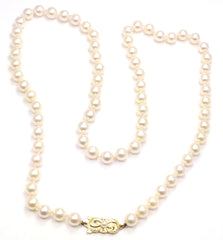 "Authentic! Mikimoto 18k Yellow Gold 7.5mm Akoya Cultured Pearl 25"" Long Necklace"