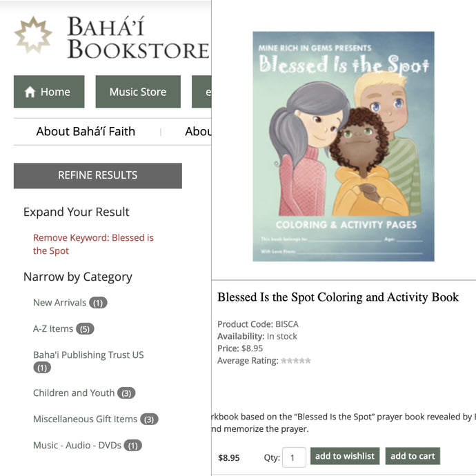 Happy Ridvan! Blessed is the Spot on Baha'i Bookstore.com