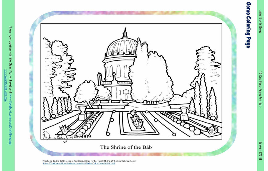 A Coloring Page In Honor of the Martyrdom of the Báb