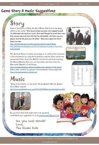 Auntie Lili on Creating Activity Pages for Children - Issue 15 - For the Feast of Names, Asmá