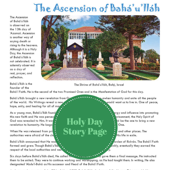 The Ascension of Bahá'u'lláh gift story page