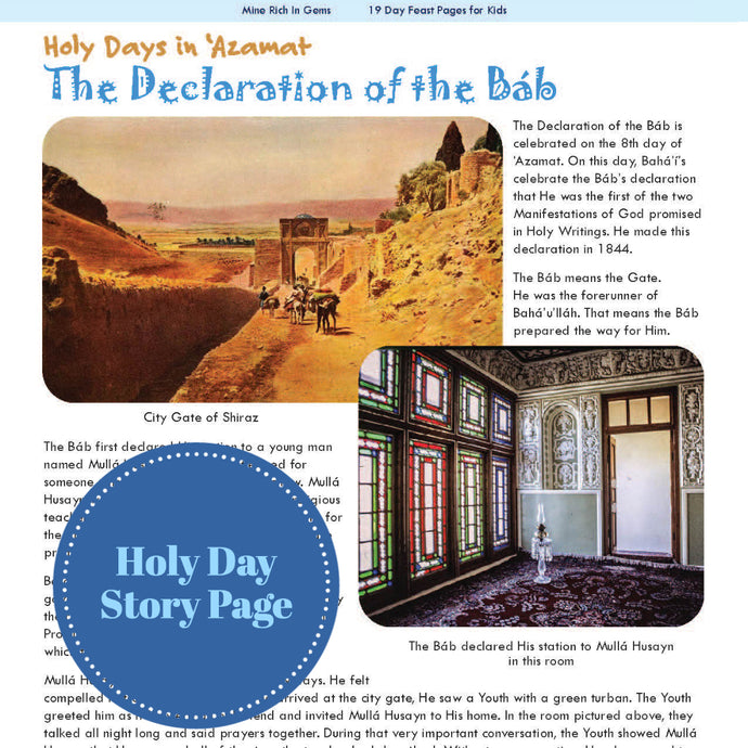 The Declaration of the Báb gift story page