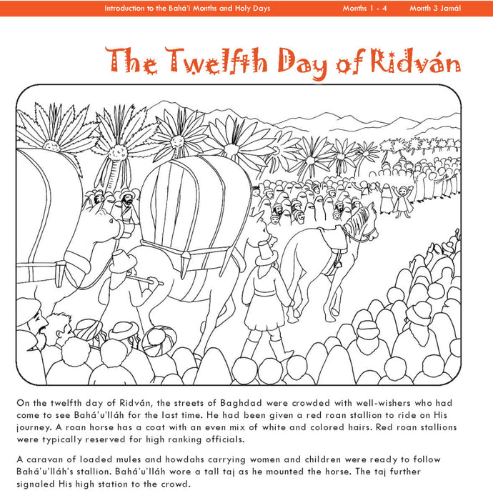 Twelfth Day of Ridván Story & Coloring Page