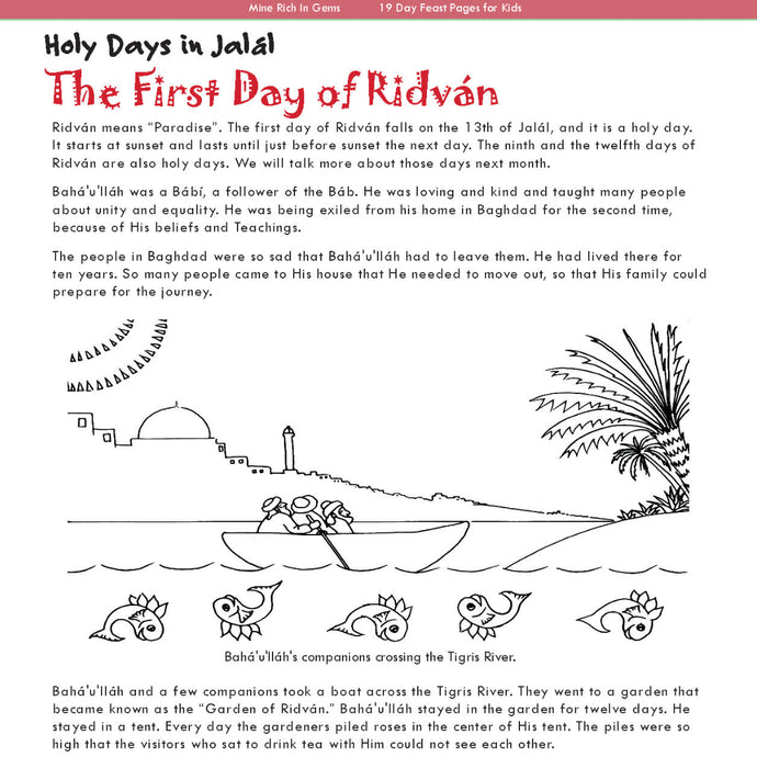 First Day of Ridván Story and Coloring Page
