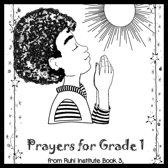 Gift Prayer Book Children's Class Grade 1 for Naw-Rúz