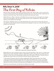 First Day of Ridván Story and Coloring Page Holy Days Baha'i Calendar Story of Bahá'u'lláh