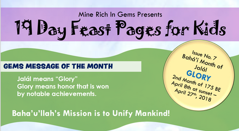 Feast Pages for Kids month of Jalál (Glory) and the First Day of Ridván