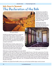 Baha'i Calendar Holy Days the Declaration of the Báb Activities for Children's Class Junior Youth Groups Story Page Mine Rich in Gems