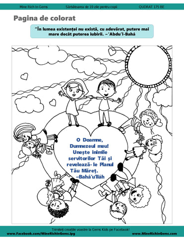 Romanian 19 Day Feast Pages for Kids Month of Qudrat Power