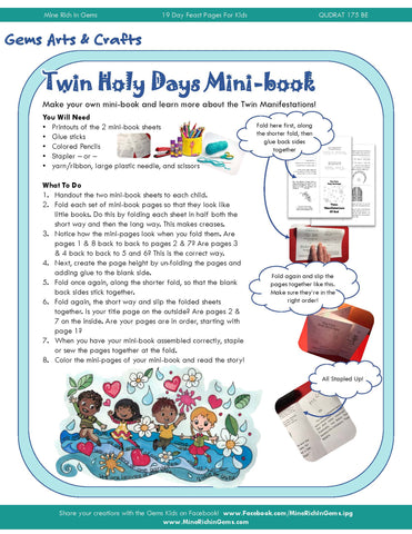 19 Day Feast Pages for Kids Baha'i community development calendar Twin Holy Birthdays for the Báb and Bahá'u'lláh