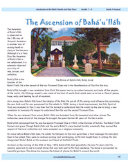 The Ascension of Bahá'u'lláh Story Page Baha'i Holy Days Mine Rich in Gems Children's Classes Junior Youth Groups