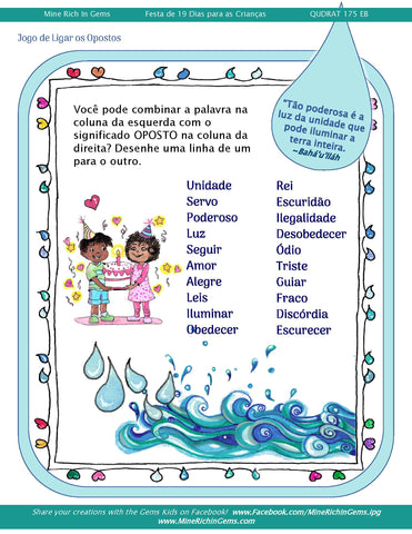 19 Day Feast Pages for Kids Baha'i community development calendar Qudrat Power Twin Holy Birthdays Portuguese Children