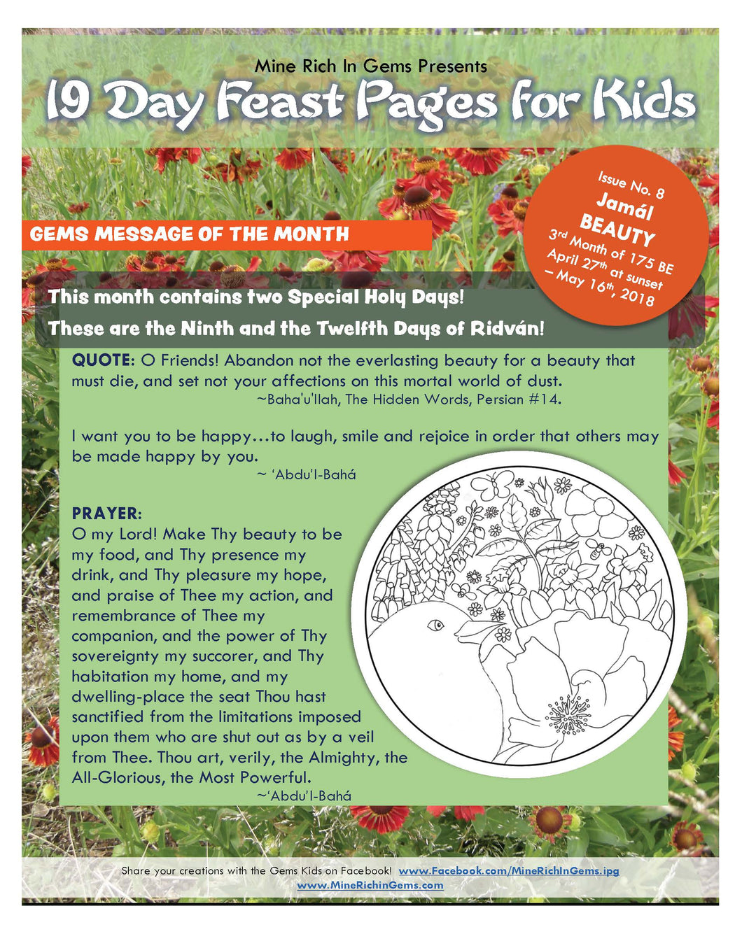 19-Day Feast Pages for Kids! Issue 8 Jamál-Beauty and the Ninth and Twelfth Days of Ridván