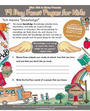 19-Day Feast Pages for Kids! Issue 17 'ILM - Knowledge