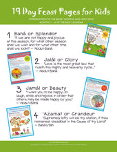19 Day Feast Pages for Kids: Vol 1 Bahá'í Months & Holy Days | Months 1-4 | PRINTED BUNDLE 1