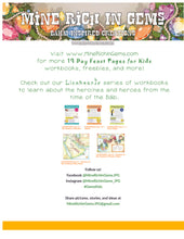 19 Day Feast Pages for Kids: Vol 1 Bahá'í Months & Holy Days | Months 13-16 | PRINTED BUNDLE 4