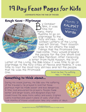 LIONHEARTS | Month 07 | Rough Seas - Pilgrimage