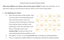 GEMS | Poster & Puzzle Activity | DOWNLOAD