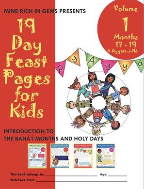 19 Day Feast Pages for Kids: Vol 1 Bahá'í Months & Holy Days | Months 17-19 + Ayyám-i-Há | PRINTED BUNDLE 5