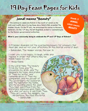 BAHÁ'Í MONTHS & HOLY DAYS | Month 03 | Jamál/Beauty + the 9th and 12th Days of Ridván | DIGITAL DOWNLOAD