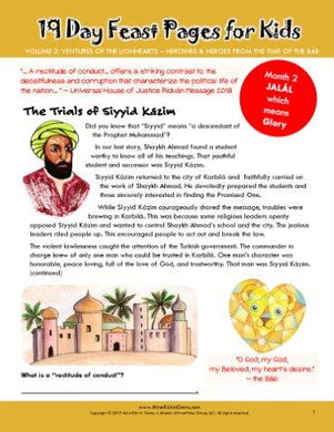 FREE PAGES | LIONHEARTS Month 02 | The Trials of Siyyid Kázim