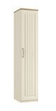 Portofino Single Tall Wardrobe