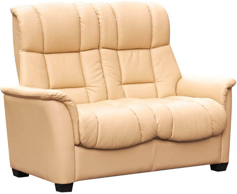 Shangri La Faux Leather 2 Seater Sofa - Cream