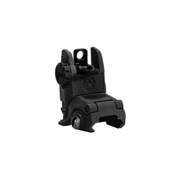 Magpul MBUS Generation 2 Rear Flip-Up Back Up Sight