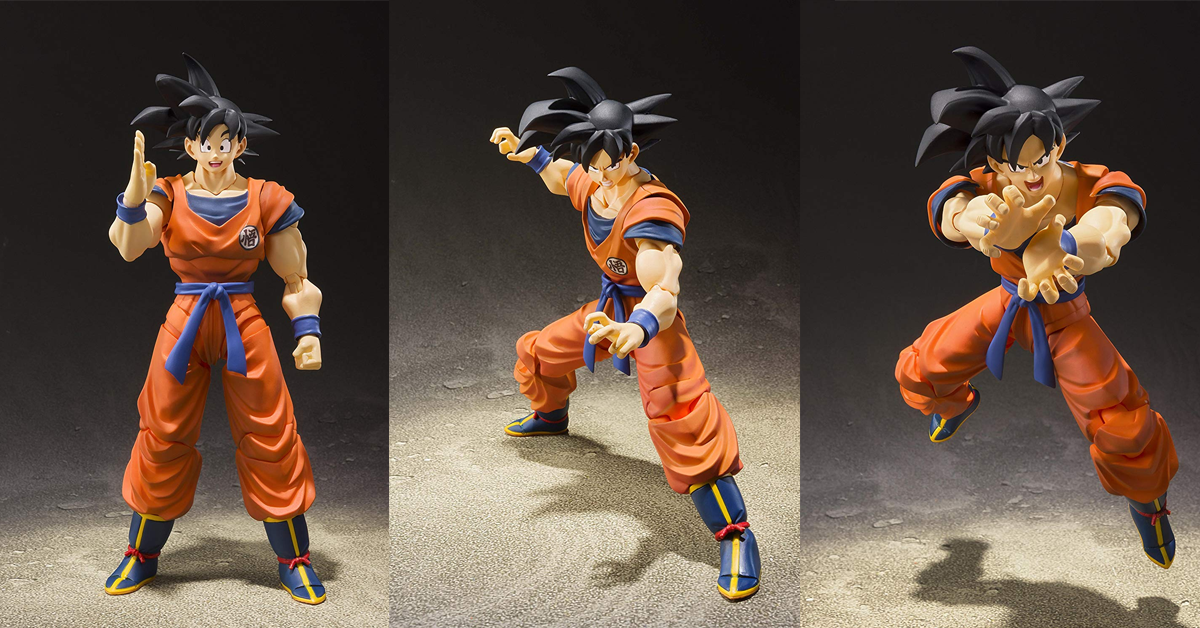 "Anime ""Dragon Ball Z"" Original BANDAI Tamashii Nations S.H. Figuarts / SHF Action Figure - Son Goku -A Saiyan Raised on Earth-"