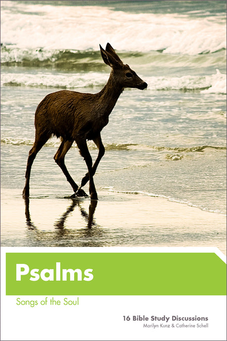 Psalms [PDF with license]