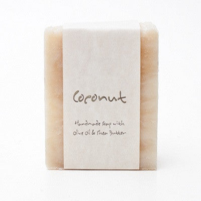 Coconut Scented Bar Soap
