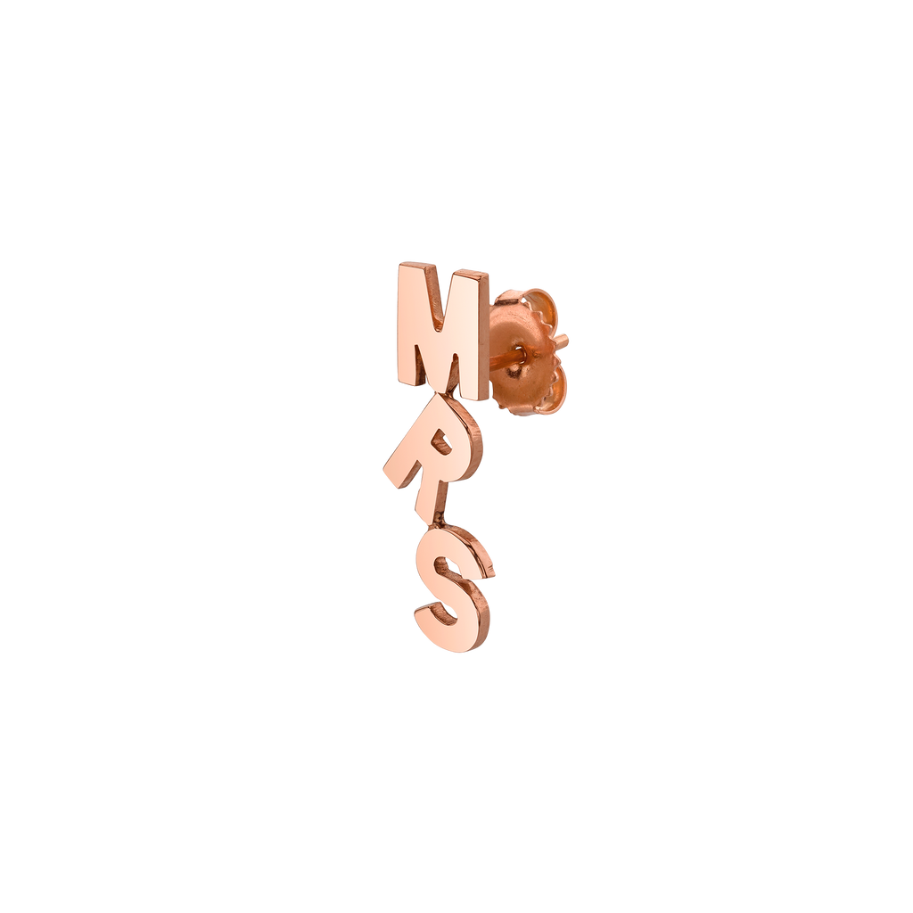 ROSE GOLD CUSTOM LETTER EARRING