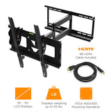 "Ematic Emw5104 19"" To 70"" TV Mount Tilt Swive up to 88 lbs with HDMI Cable(EmaticEMW5104 )"