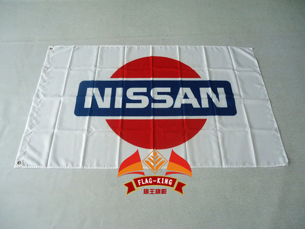 Nissan Datsun Style Flag 3x5ft