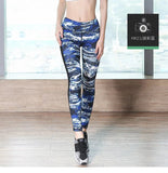 Casual Workout Printed Leggings