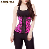 HEXIN Women's Faja Clasica Animal Print Workout Waist Cincher Latex Slimming Girdle Leopard Steel Boned Corset Waist Trainer-Enso Store-Yellow-XXXL-Enso Store