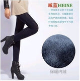 Nessaj Hot 2017 New Fashion Women's Autumn And Winter High Elasticity And Good Quality Warm Leggings Thick Velvet Pants Free-Women's Bottoms-Enso Store-Nary blue-S-Enso Store