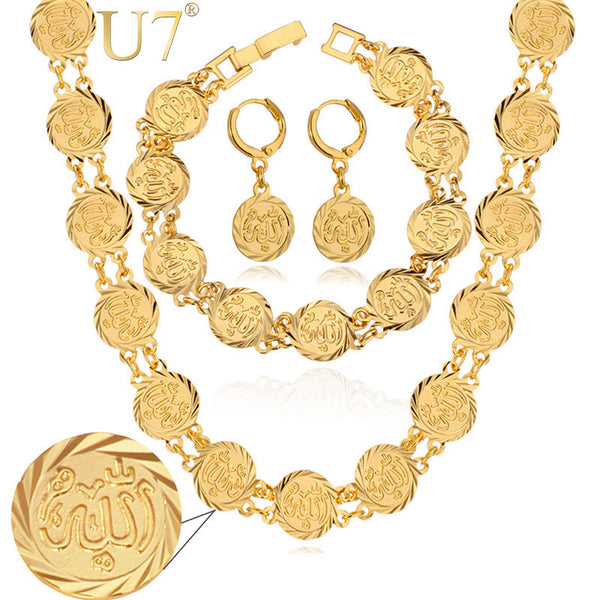 U7 Allah Choker Necklace Bracelet And Earrings Set Gold Color Religious Antique Coin Islamic Wedding Jewelry Set For Women S465-Jewelry Sets & More-Enso Store-Platinum Plated-China-Enso Store
