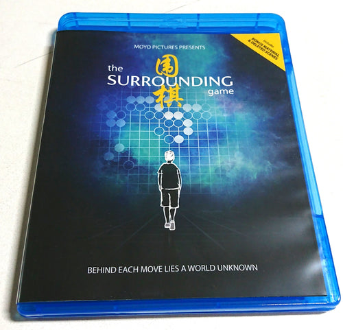 THE SURROUNDING GAME Deluxe Blu-ray