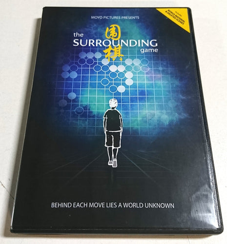 THE SURROUNDING GAME on DVD